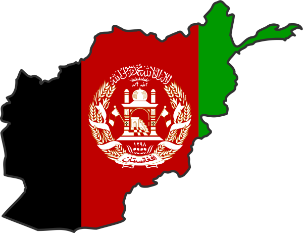 Afghanistan Flag With Map