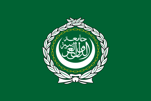 Flag Of Arab League