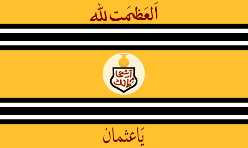 Asafia Flag Of Hyderabad State